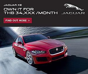 Jaguar Thailand