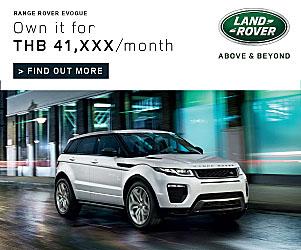 Land Rover Thailand