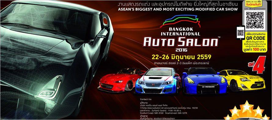 bangkok international auto salon 2016. Black Bedroom Furniture Sets. Home Design Ideas