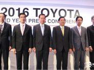 Toyota ยืนยันไทยยังเป็นศูนย์กลางการผลิตที่สำคัญในภูมิภาค