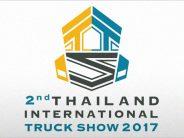 Thailand International Truck Show 2017 ขานรับประชาคมอาเซียน
