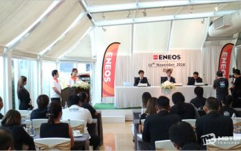 ENEOS รุกตลาดน้ำมันหล่อลื่นเปิดบูธใน Motor Expo 2016