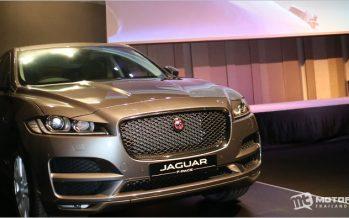2017 Jaguar F-Pace ครอสโอเวอร์สุดสปอร์ตพร้อมทำตลาดไทย