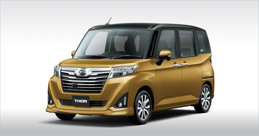 Awesome   Tank Amp Thor  Toyota Amp Daihatsu Launches New Range Of Minivans
