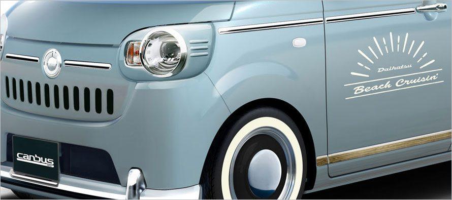 Daihatsu และ 11 รถแต่งในงาน 2017 Tokyo Auto Salon