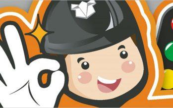 5 เคล็ดลับขับปลอดภัยช่วงปีใหม่จากกองบังคับการตำรวจจราจร