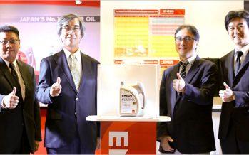 ENEOS วางแผนระยะยาวสร้างโรงงานผลิตน้ำมันเครื่องในไทย