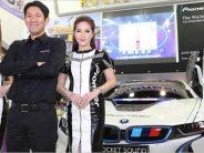 Pioneer เผยเทคโนโลยีรองรับยานยนต์ไร้คนขับใน Motor Expo 2016