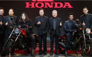 2017 Honda Rebel 300 เปิดตัวแบบ World Premiere ในประเทศไทย