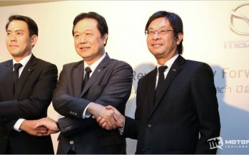 Mazda ประกาศแผนการตลาดปี 2560 เตรียมเปิดตัวรถ 6 รุ่น
