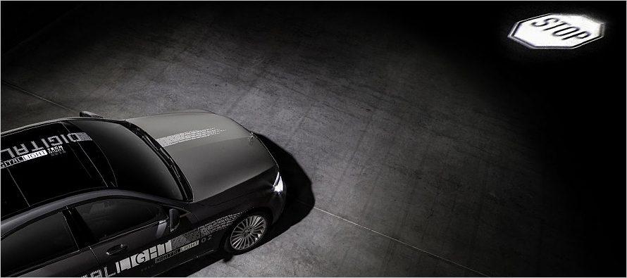 Mercedes เผยเตรียมใช้เทคโนโลยี Digital Light จริงในอนาคต