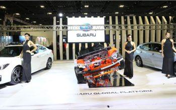 Subaru เปิดตัว Global Platform ในงาน Singapore Motorshow 2017