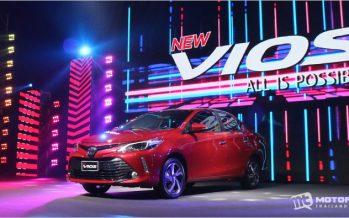 2017 Toyota Vios ปรับโฉม ราคาเริ่มต้น 609,000 บาท
