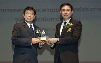 Bridgestone คว้ารางวัล Most Powerful Brand of Thailand 2016