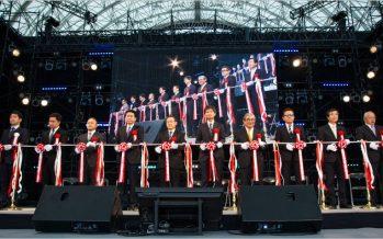 กรังด์ปรีซ์ อินเตอร์เนชั่นแนล ร่วมพิธีเปิด Osaka Auto Messe 2017