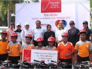 """Honda มอบจักรยานให้นักเรียนในโครงการ """"จักรยานยืมเรียน Honda LPGA Thailand 2017"""""""