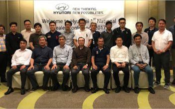 Hyundai เชิญผู้แทนจำหน่ายทั่วประเทศประชุมแผนงานธุรกิจปี 2560