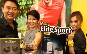 RTB เปิดตัวหูฟังบลูทูธ Jabra Elite Sport รับปี 2560
