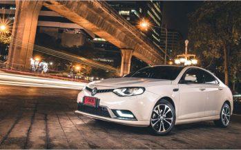 MG ยอดขายปี 2559 เพิ่มกว่าเท่าตัว เตรียมเปิดตัว MPV รุ่นใหม่