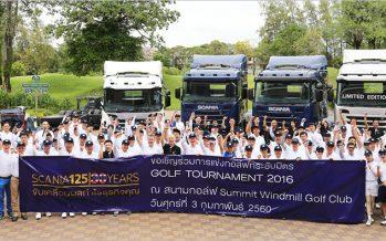 Scania ฉลองความสำเร็จกว่า 30 ปีในประเทศไทย