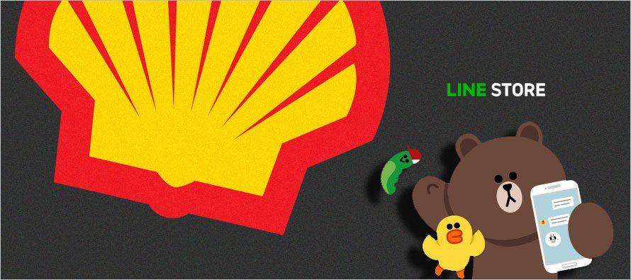 Shell เปิดตัว LINE Account เป็นรายแรกของแบรนด์ปั๊มน้ำมันไทย