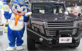 TR Transformer II ได้รับการขึ้นทะเบียนบัญชีนวัตกรรมไทย