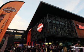 Bangkok Riders เปิดโชว์รูม AAS Harley-Davidson of Bangkok