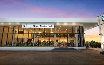 Siam Motorrad โชว์รูม BMW ใหม่เสริมความแกร่งตลาดบิ๊กไบค์ภาคใต้ตอนล่าง