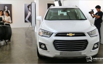 2017 Chevrolet Captiva Abalone White สีใหม่ เป็นมิตรกับสิ่งแวดล้อม