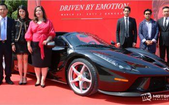 2017 Ferrari LaFerrari Aperta หนึ่งเดียวในประเทศไทย