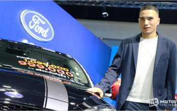 Ford เปิดตัวทริสตอง โด ในฐานะพรีเซ็นเตอร์ Ford Focus
