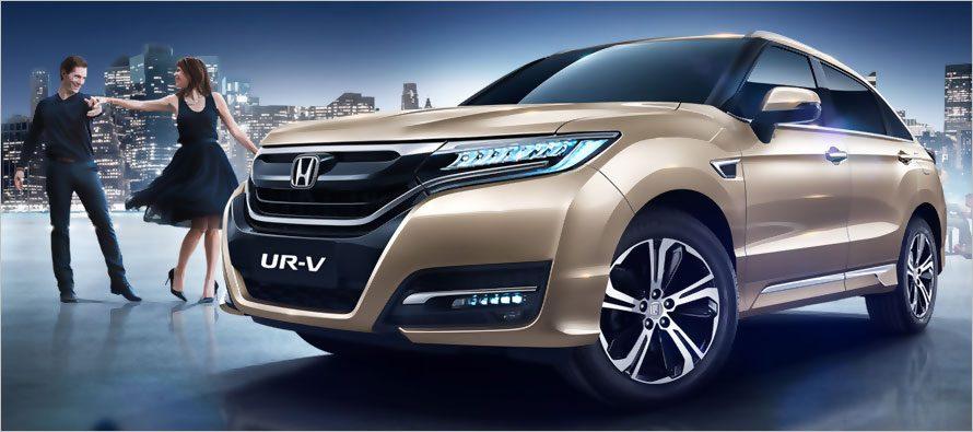 2017 Honda UR-V คู่แฝด Avancier พร้อมขายในประเทศจีน