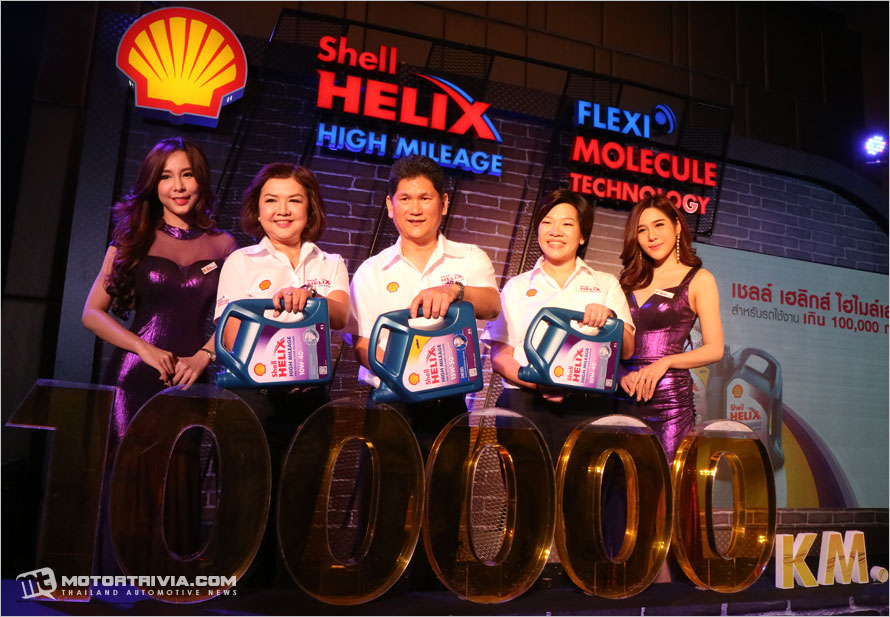 shell-high-mileage-a01
