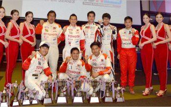 Toyota Team Thailand ส่งท้ายฤดูกาล 2016 รับแชมป์ประเทศไทย