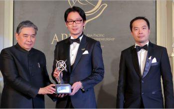 มร. โทชิอากิ มาเอคาวะ คว้ารางวัลผู้นำธุรกิจดีเด่นแห่งเอเชียแปซิฟิก 2017