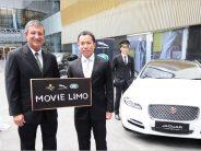 Jaguar Land Rover เปิดตัวบริการ Movie Limo Service รับส่งลูกค้า