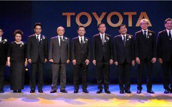 Toyota ส่งมอบตำแหน่งประธานคณะกรรมการ และกรรมการผู้จัดการใหญ่
