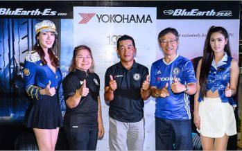 Yokohama ฉลอง 100 ปี เปิดตัวยาง BluEarth-Es ES32 และ BluEarth RV02