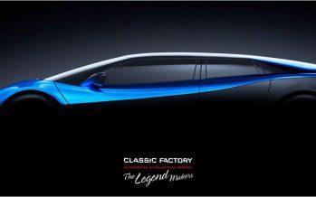 2017 Elextra EV Concept ต้นแบบซูเปอร์คาร์ไฟฟ้าจากสวิทเซอร์แลนด์
