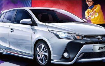 2017 Toyota Yaris L ปรับโฉม เตรียมทำตลาดในประเทศจีน