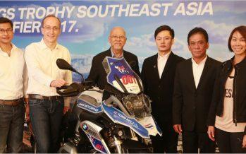 BMW เผยโฉม R nineT Urban G/S พร้อมประกาศแข่ง GS Trophy Southeast Asia Qualifier 2017