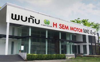 H SEM Motor เปิดโชว์รูมและศูนย์กระจายสินค้าภาคใต้ สาขาที่ 3