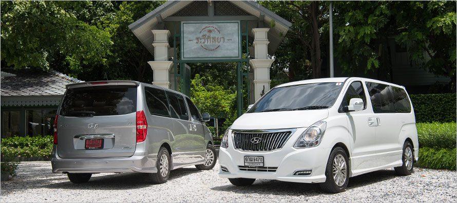 Hyundai H-1 และ Grand Starex ขับเข้าเมืองเยือนแหล่งวัฒนธรรม