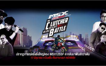 Clutcher Night Ride Battle เทศกาลรวมพลคนรัก Honda MSX