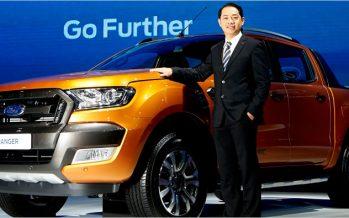 Ford ประเทศไทย ประกาศผลการดำเนินงานไตรมาส 2/2560