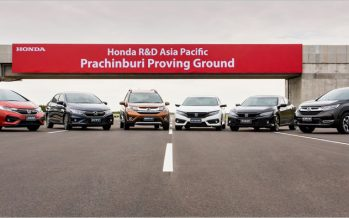 Honda เปิดสนามทดสอบ R&D Asia Pacific Proving Ground ในประเทศไทย