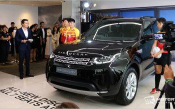 JLR ประเทศไทย เปิดตัว Land Rover Discovery เจนเนอเรชั่นใหม่