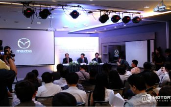 Mazda ประเทศไทย เผยผลประกอบการครึ่งปีแรกของปี 2560