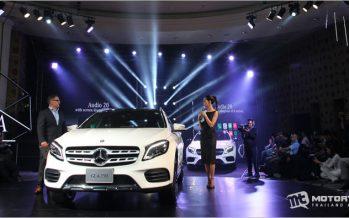 Mercedes เปิดตัว GLA ใหม่พร้อมรุ่นสมรรถนะสูง AMG GLA 45 4MATIC