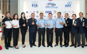 ร.ย.ส.ท. ยกระดับมาตรฐาน Thailand Endurance Championship 2017